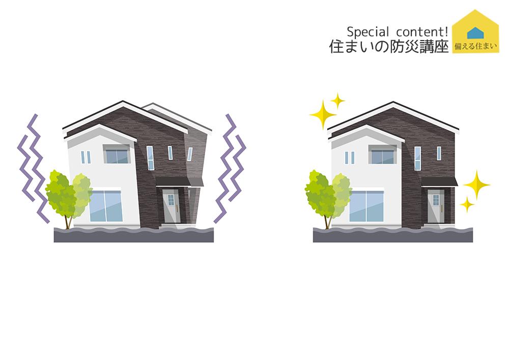 第2回「住まいの防災講座」 ーー 地震に対する強さの基準「耐震等級」って知ってる?