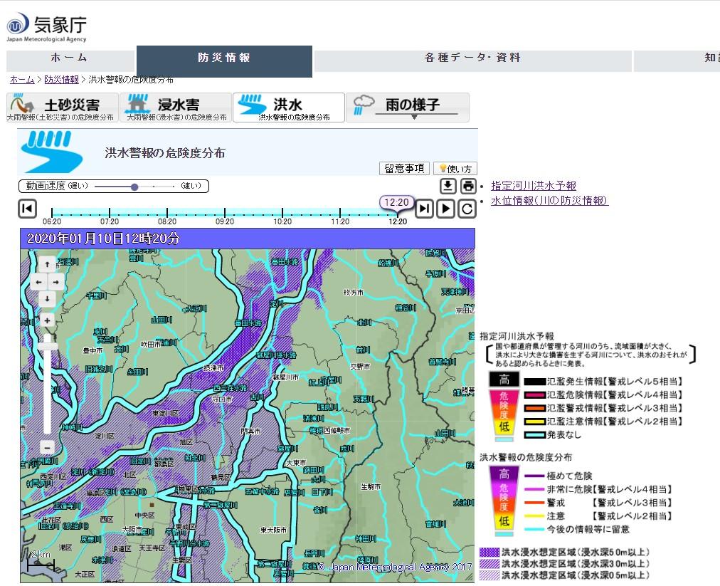大雨・洪水警報の危険度分布