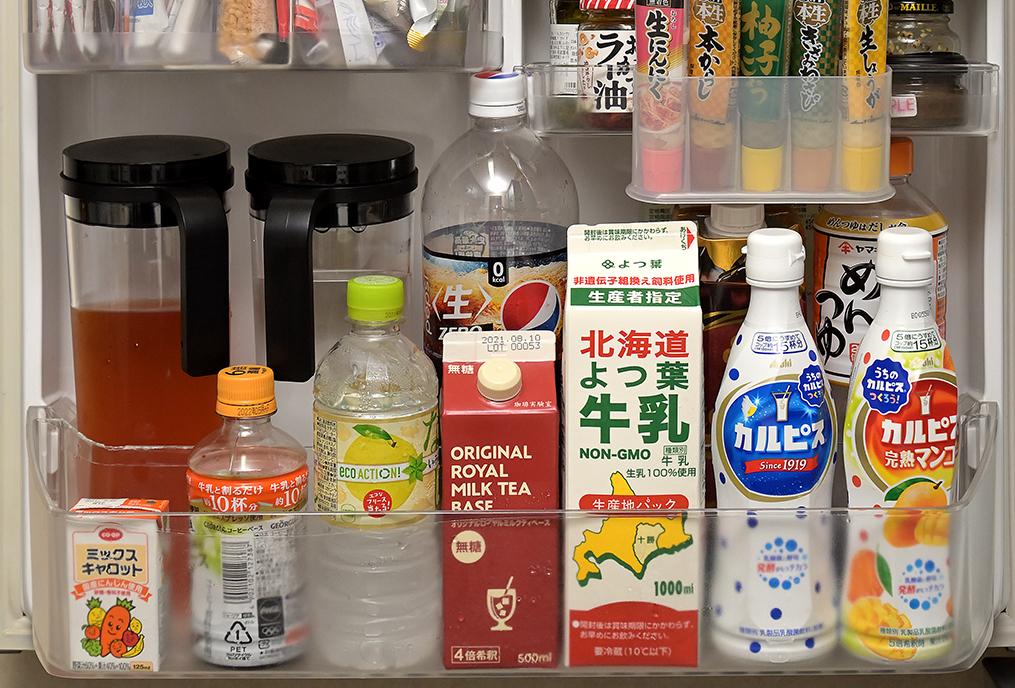 「ざっくり」タイプの冷蔵庫ドアポケット下段の収納イメージ