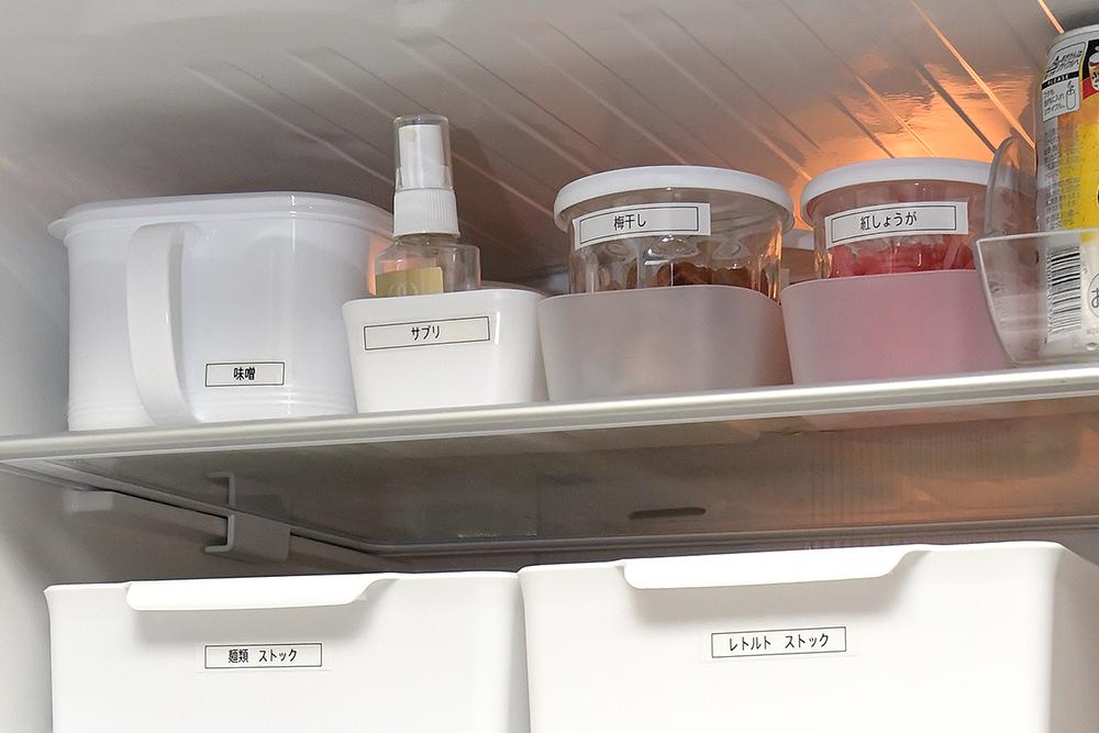キッチリ収納した冷蔵庫上段のイメージ画像