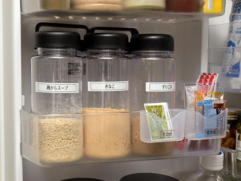 「きっちり」タイプの冷蔵庫ドアポケット中段の収納イメージ